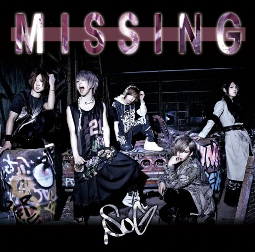 Missing by SuG
