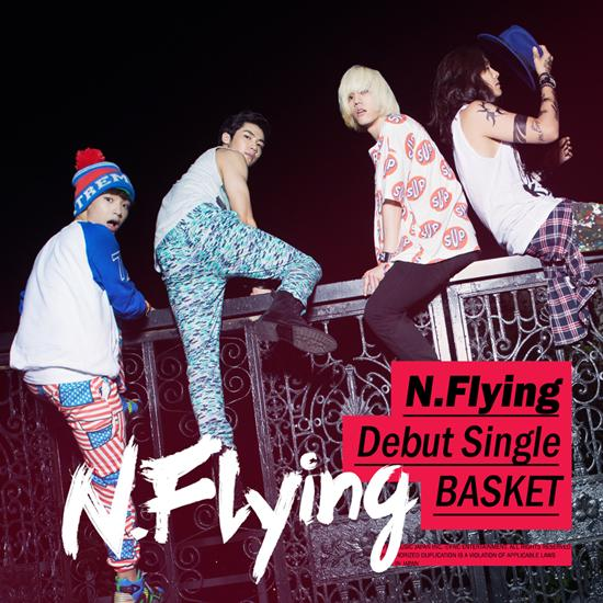 Single BASKET by N.Flying