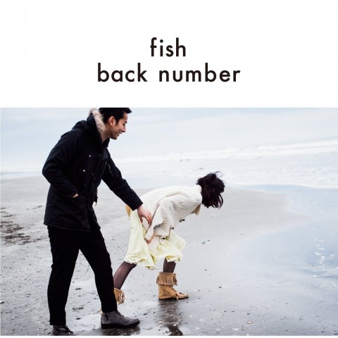 Single fish by back number