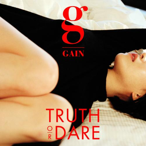 Mini album Truth or Dare by Ga In