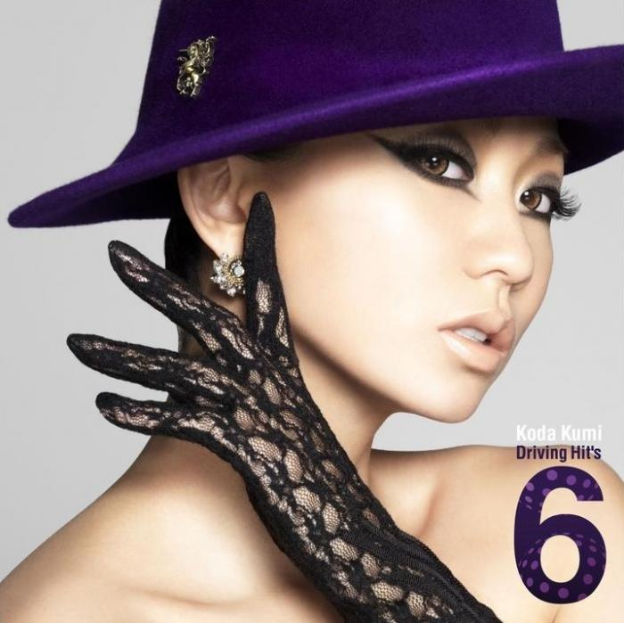 Album Driving Hit's 6 by Koda Kumi