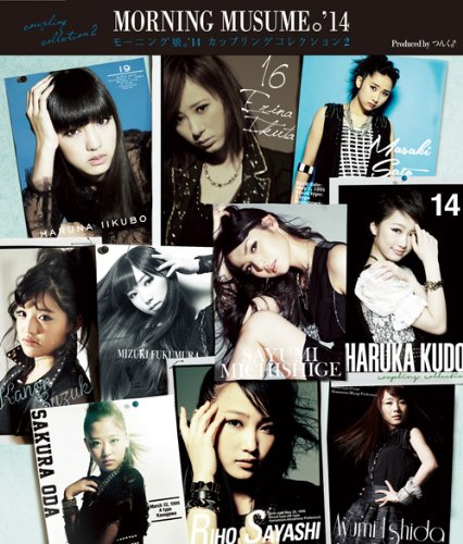 Album Morning Musume Coupling Collection vol.2 by Morning Musume