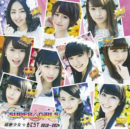 Album Chouzetsu Shoujo★BEST 2010-2014 by SUPER☆GiRLS