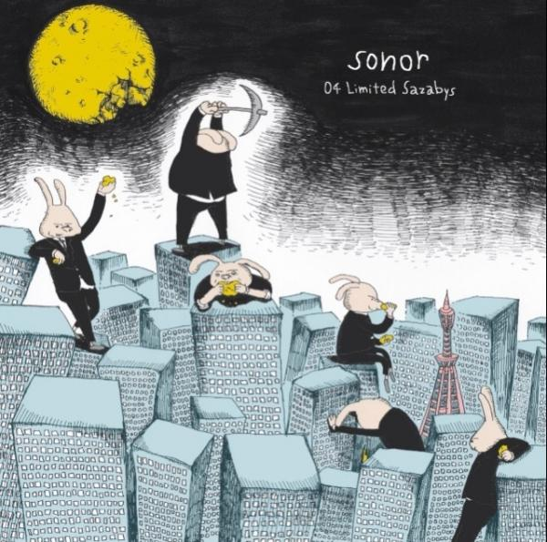 Mini album Sonor by 04 LIMITED SAZABYS
