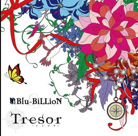 Tresor by Blu-BiLLioN