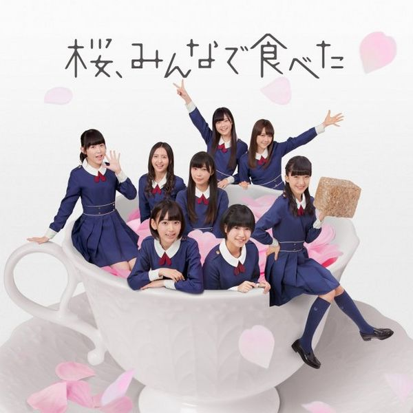 Single Sakura, Minna de Tabeta (桜、みんなで食べた) by HKT48