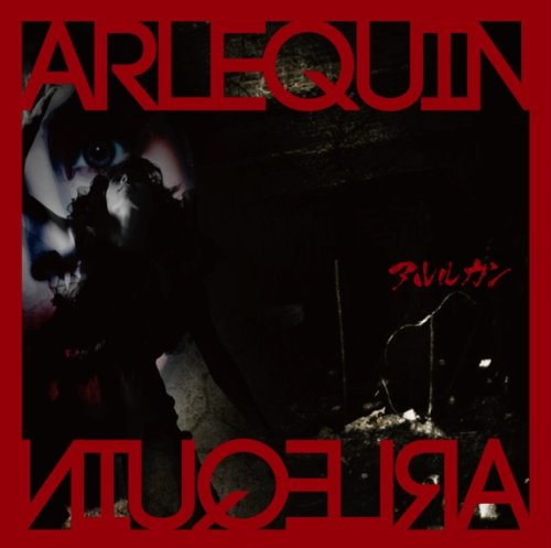 Single Arlequin by Arlequin
