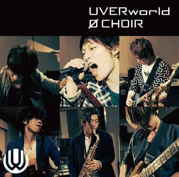 Single Impact by UVERworld