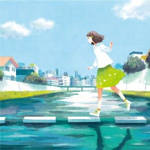 Single Aisubeki Asu, Isshun to Isshouwo by GReeeeN