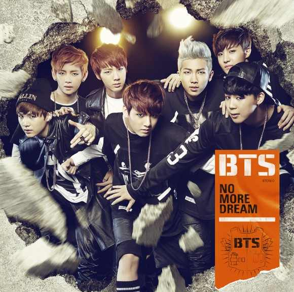 Single No More Dream -Japanese Ver.- by BTS