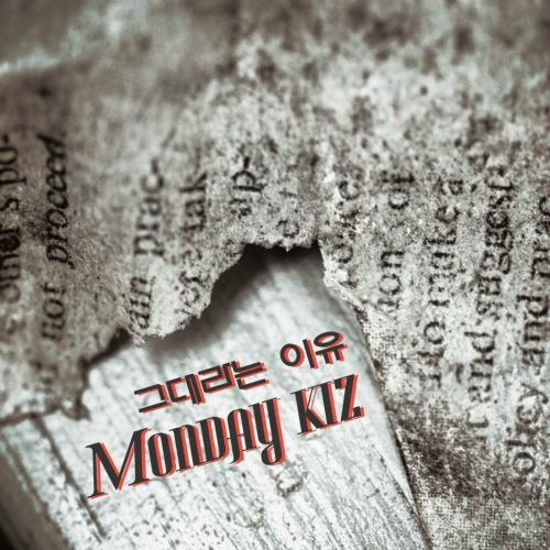 Single Because Of You by Monday Kiz