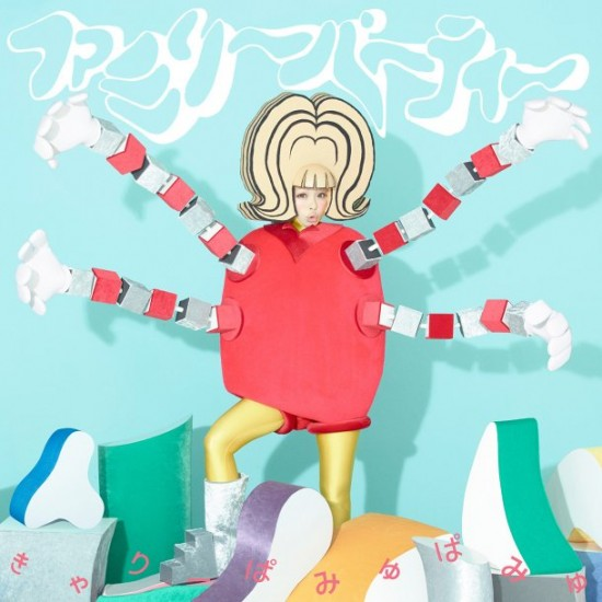 Family Party by Kyary Pamyu Pamyu