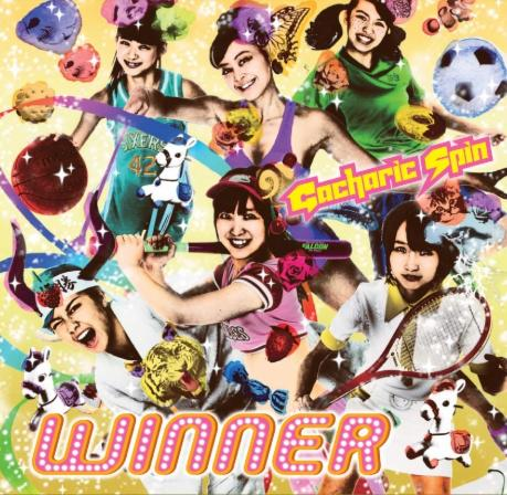 Album Winner by Gacharic Spin