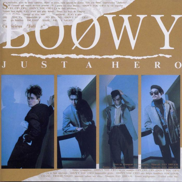 Album JUST A HERO by BOOWY