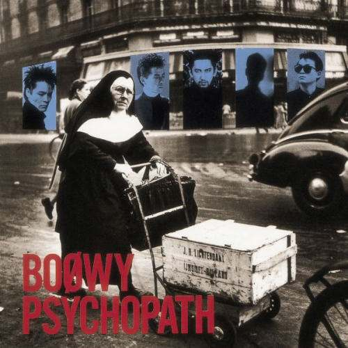 Album PSYCHOPATH by BOOWY