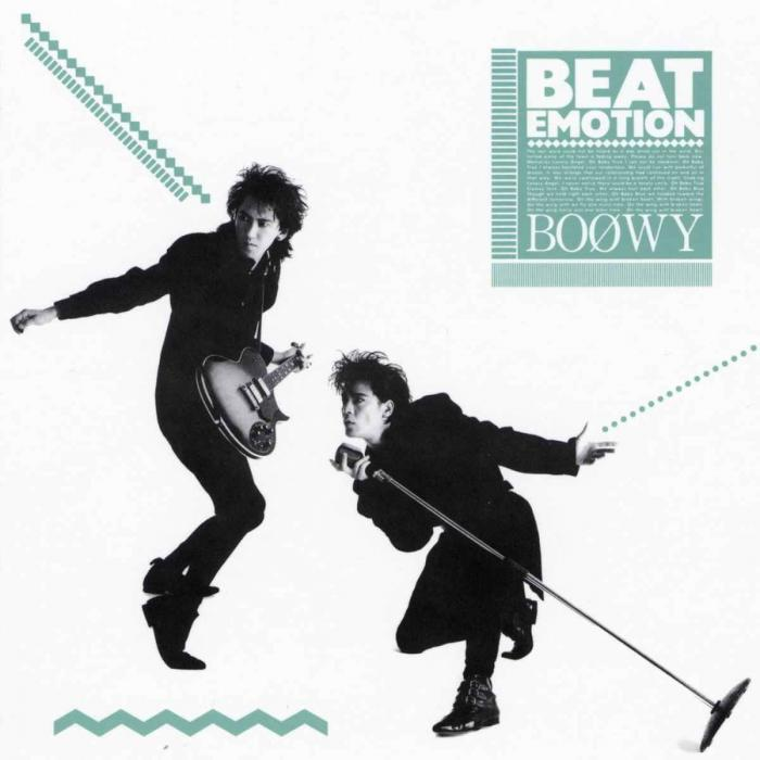 Album BEAT EMOTION by BOOWY