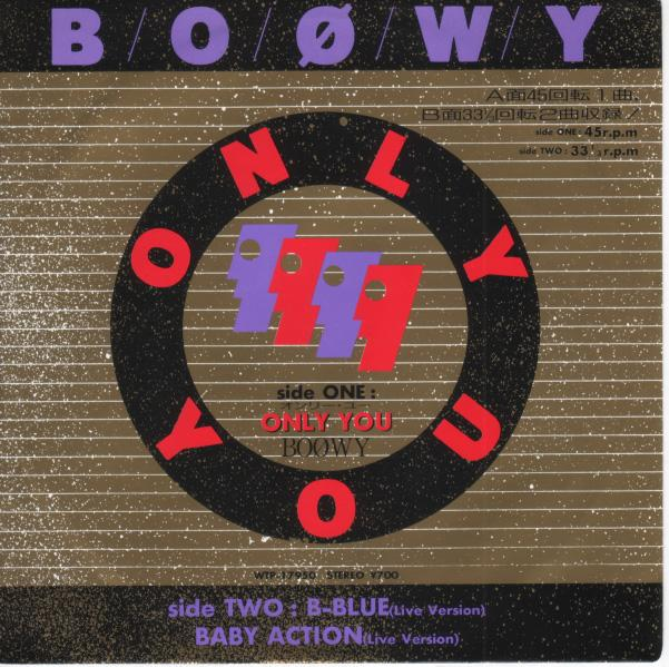 Single ONLY YOU by BOOWY