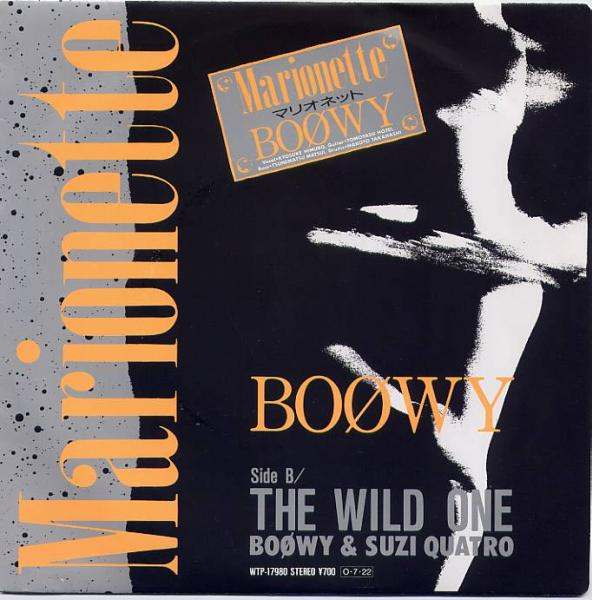 Single MARIONETTE by BOOWY