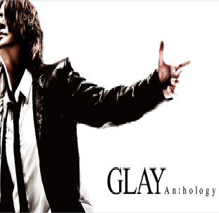 Album Hai to diamond Anthology by GLAY