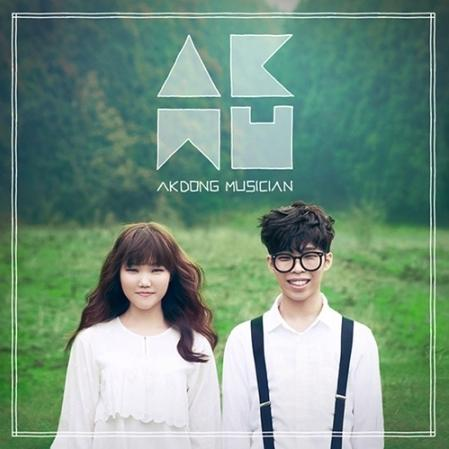 Album Play by Akdong Musician