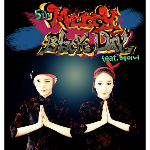 Single Merry Black Day by Pascol