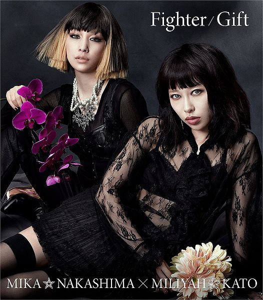 Fighter feat. Miliyah Kato by Mika Nakashima