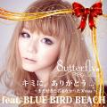 Kimi ni, Arigato ~ Mada suki to ie nakatta X'mas~ feat. BLUE BIRD BEACH by 8utterfly