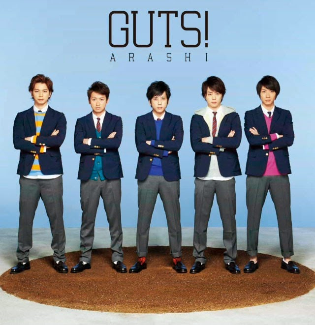 Single GUTS! by Arashi