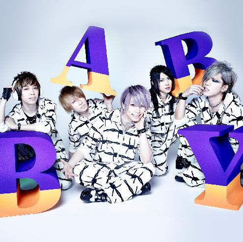 Single B.A.B.Y by SuG