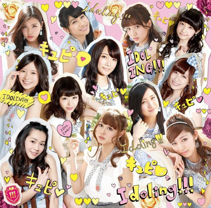 Single Kyupi by Idoling!!!