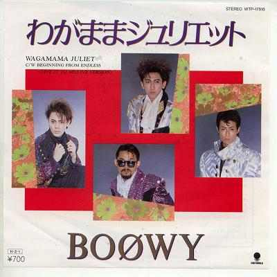 Single WAGAMAMA JULIET by BOOWY