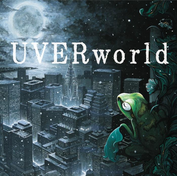 Single Nanokame no Ketsui by UVERworld