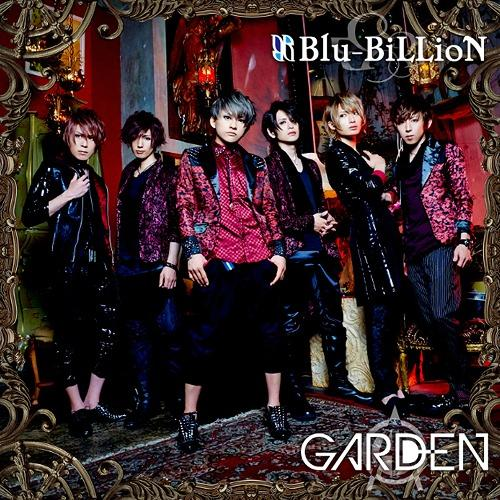 Garden by Blu-BiLLioN