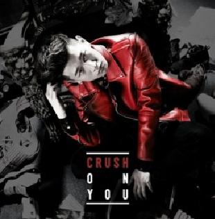 Album Crush On You by Crush
