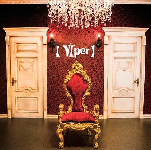 Single 【VIper】 by Codomo Dragon