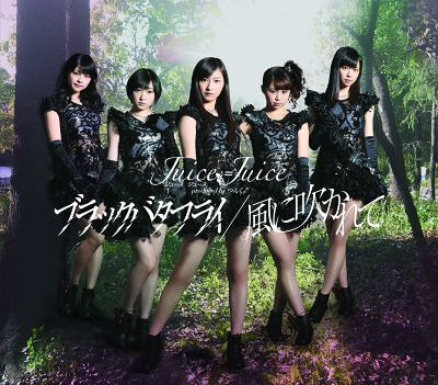 Single Black Butterfly / Kaze ni Fukarete by Juice=Juice