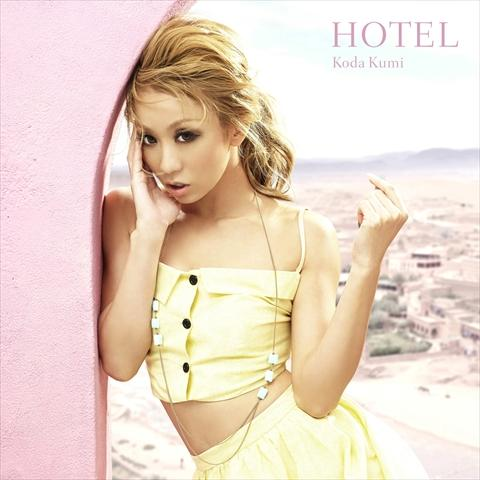 Single HOTEL by Koda Kumi