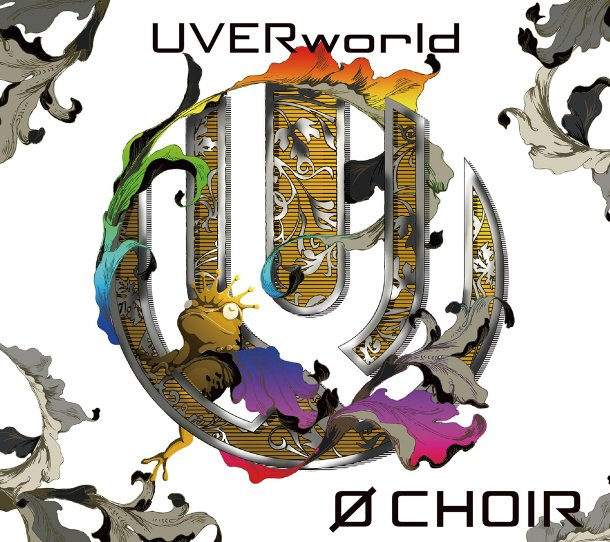 Album Ø CHOIR by UVERworld