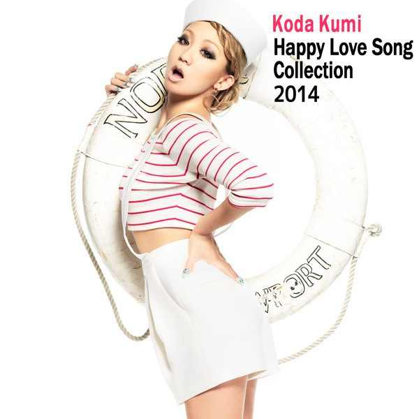 Album Happy Love Song by Koda Kumi