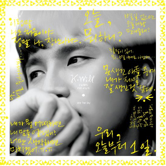 Mini album One Fine Day by K.Will