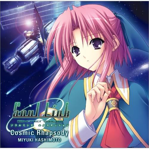 Lyrics Cosmic Rhapsody by Miyu...