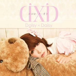 Hoshiyomi - Free MP3 Music Download