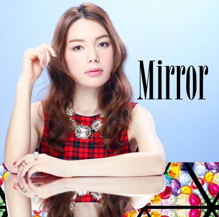Single Mirror by Rei Yasuda