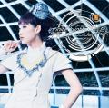 infinite synthesis by fripSide
