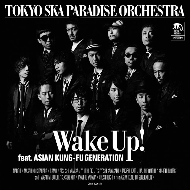 Single Wake Up! feat. ASIAN KUNG-FU GENERATION by Tokyo Ska Paradise Orchestra