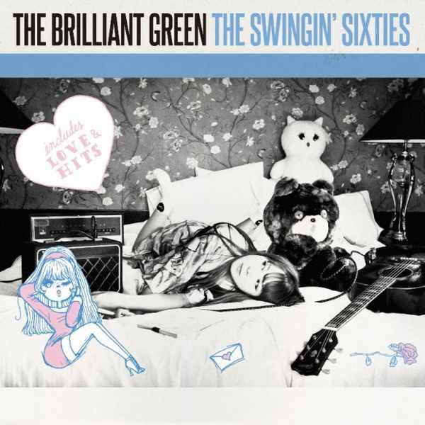 Single A Little World by the brilliant green