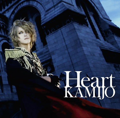 Album Heart by KAMIJO