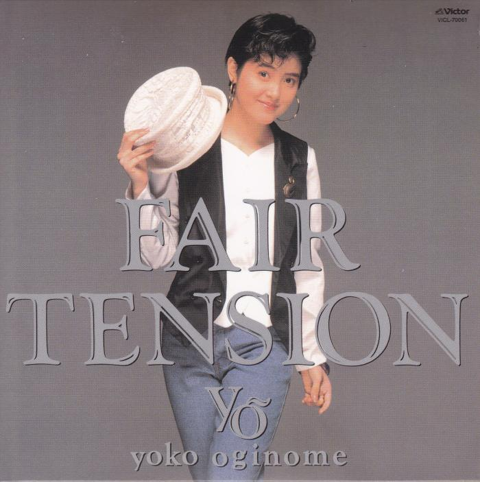 Album Fair Tension + 8 by Yoko Oginome