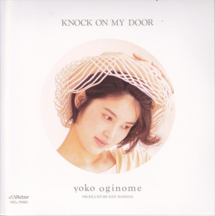 Album Knock On My Door + 5 by Yoko Oginome