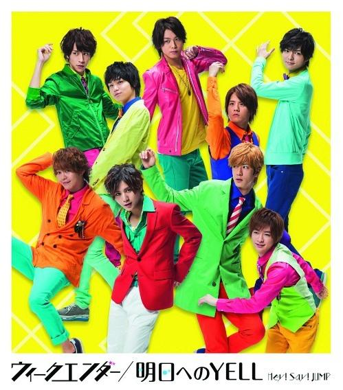 Single Weekender/Ashita e no YELL by Hey! Say! JUMP